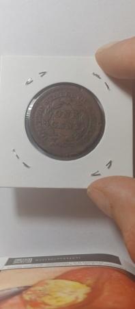One Cent 1852 (USA) 20210840