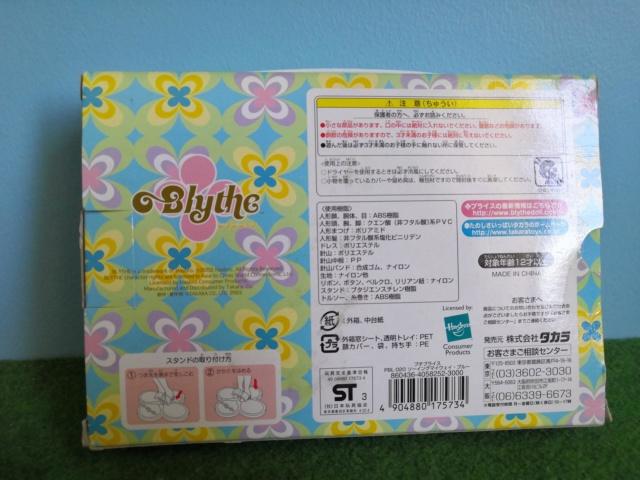 [vente] Mini Blythe Takara japon sewing my way NEUVE Img_2127