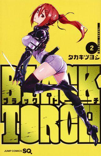 Black Torch Black-10