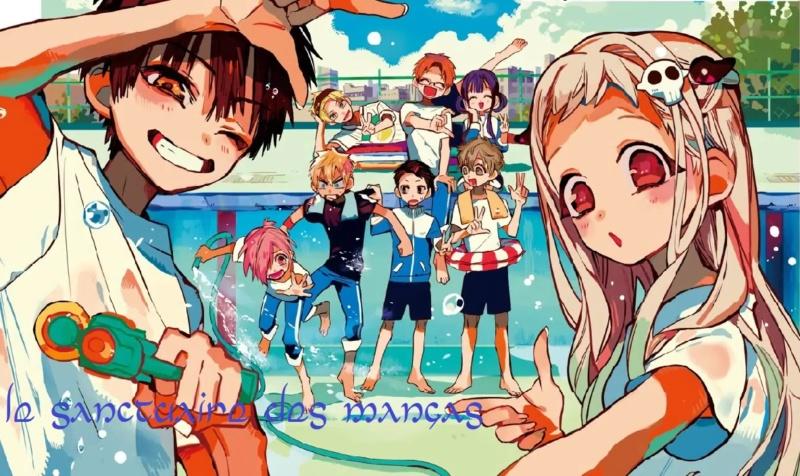 Le Sanctuaire des Mangas