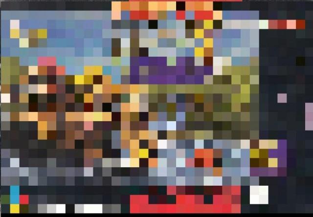 [JEU] Image pixelisée : Quel est ce jeu ? 71ly2h11