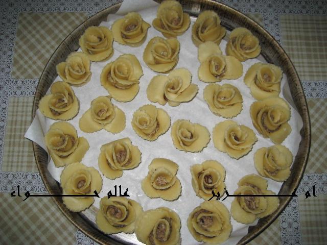 نزهة ممتعة في اطباق تونس الخضراء (موضوع متجدد) 1010
