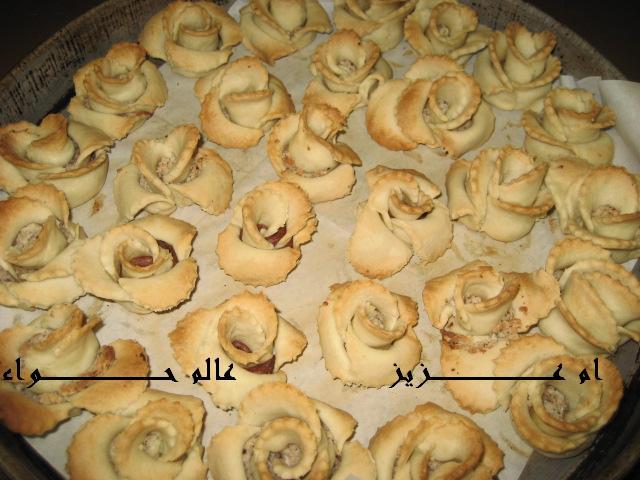 نزهة ممتعة في اطباق تونس الخضراء (موضوع متجدد) 1110