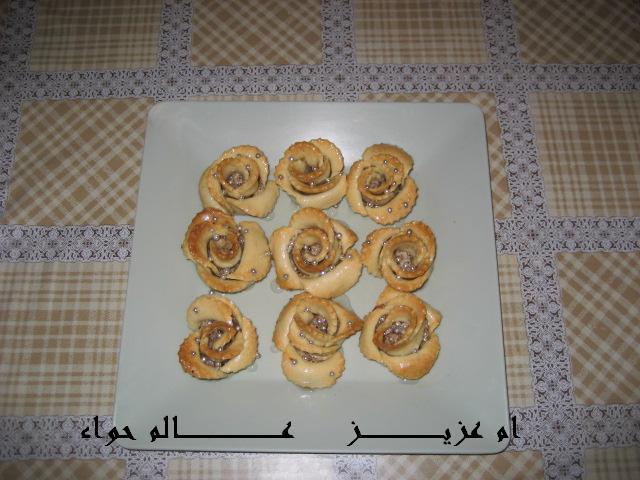 نزهة ممتعة في اطباق تونس الخضراء (موضوع متجدد) 1210