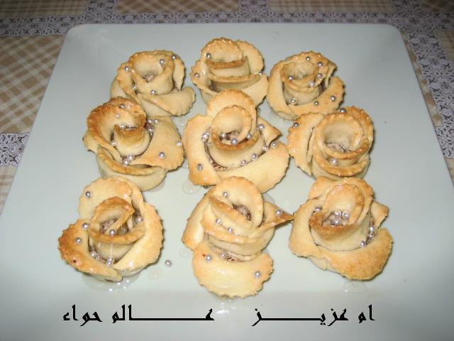 نزهة ممتعة في اطباق تونس الخضراء (موضوع متجدد) 1310