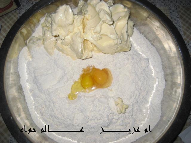 نزهة ممتعة في اطباق تونس الخضراء (موضوع متجدد) 1910
