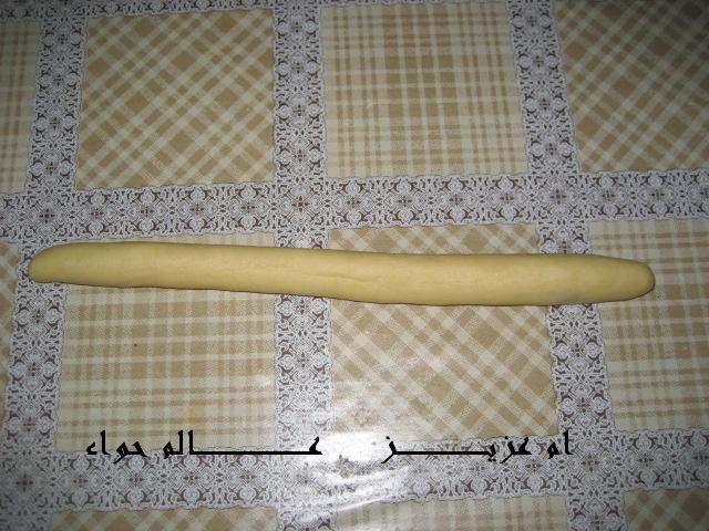 نزهة ممتعة في اطباق تونس الخضراء (موضوع متجدد) 2410