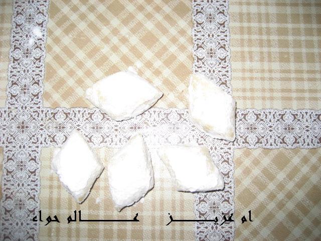 نزهة ممتعة في اطباق تونس الخضراء (موضوع متجدد) 2810