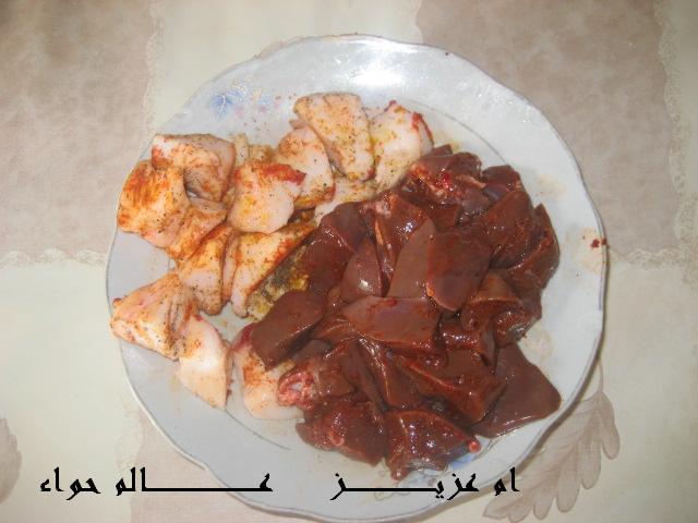 نزهة ممتعة في اطباق تونس الخضراء (موضوع متجدد) 3610