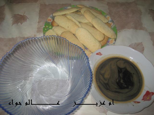 ملف الحلويات( كيك..حلو بارد ..حلويات قهوه.. وضيافه) بالصور متجدد بإذن الله 5010