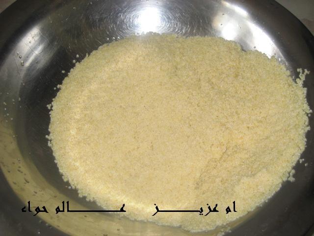 نزهة ممتعة في اطباق تونس الخضراء (موضوع متجدد) 5610
