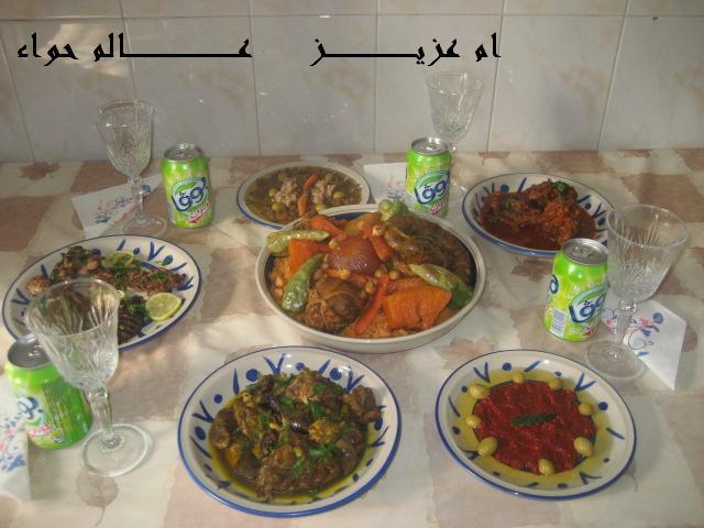نزهة ممتعة في اطباق تونس الخضراء (موضوع متجدد) 6210