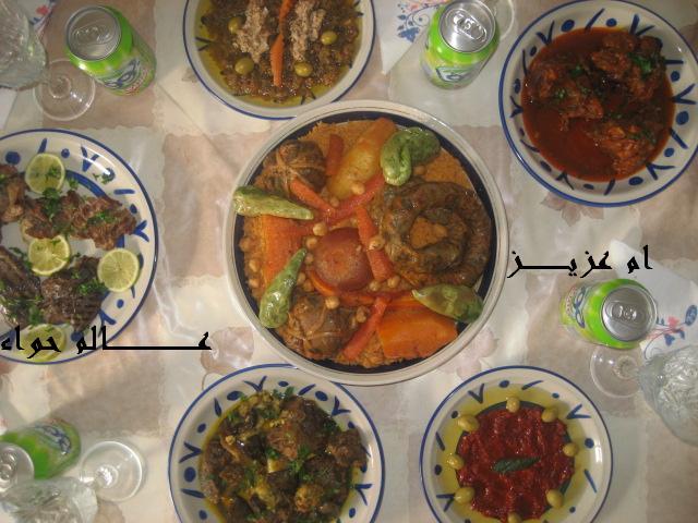 نزهة ممتعة في اطباق تونس الخضراء (موضوع متجدد) 6410