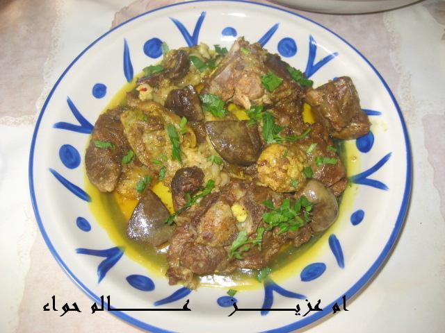 نزهة ممتعة في اطباق تونس الخضراء (موضوع متجدد) 6610