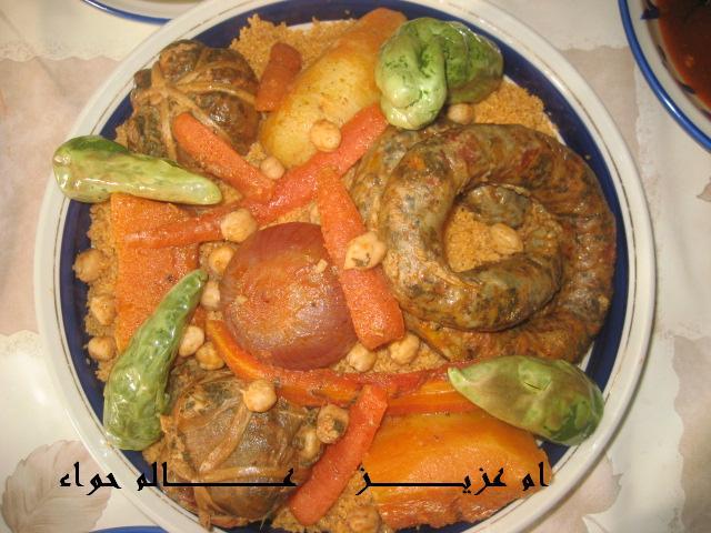 نزهة ممتعة في اطباق تونس الخضراء (موضوع متجدد) 7010