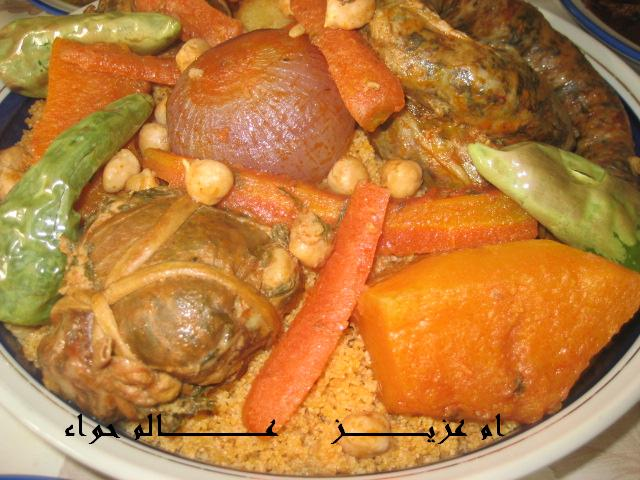 نزهة ممتعة في اطباق تونس الخضراء (موضوع متجدد) 7110