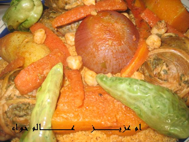 نزهة ممتعة في اطباق تونس الخضراء (موضوع متجدد) 7210