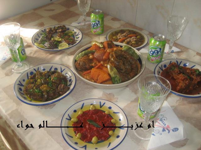 نزهة ممتعة في اطباق تونس الخضراء (موضوع متجدد) 7410
