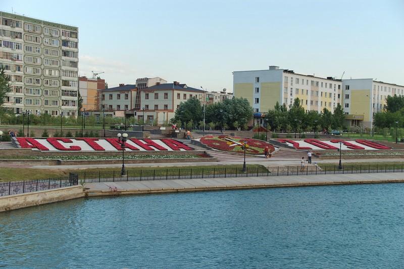 """Ecriture """"ACTAHA 2030"""" - ASTANA - KAZAKHSTAN 21768910"""