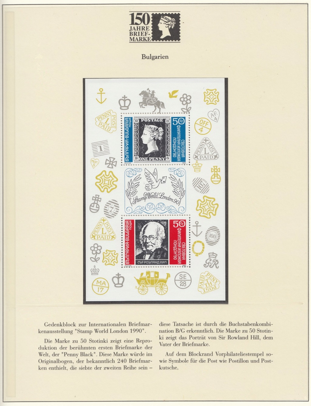 180 Jahre Briefmarke 150-1810