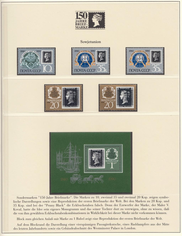 180 Jahre Briefmarke - Seite 2 150-5210