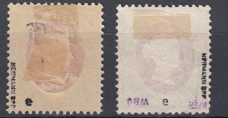 Julius Goldner und die Helgoland - Briefmarken Hel1j10