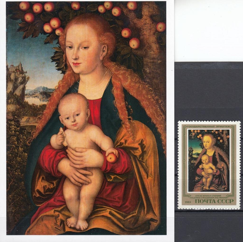 Wege zu Lucas Cranach  Lc610