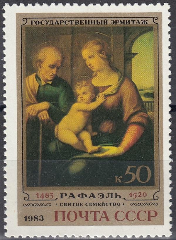 Raffael (bis in's 19. Jh hinein, galt er als der größte Maler aller Zeiten) Raffa216