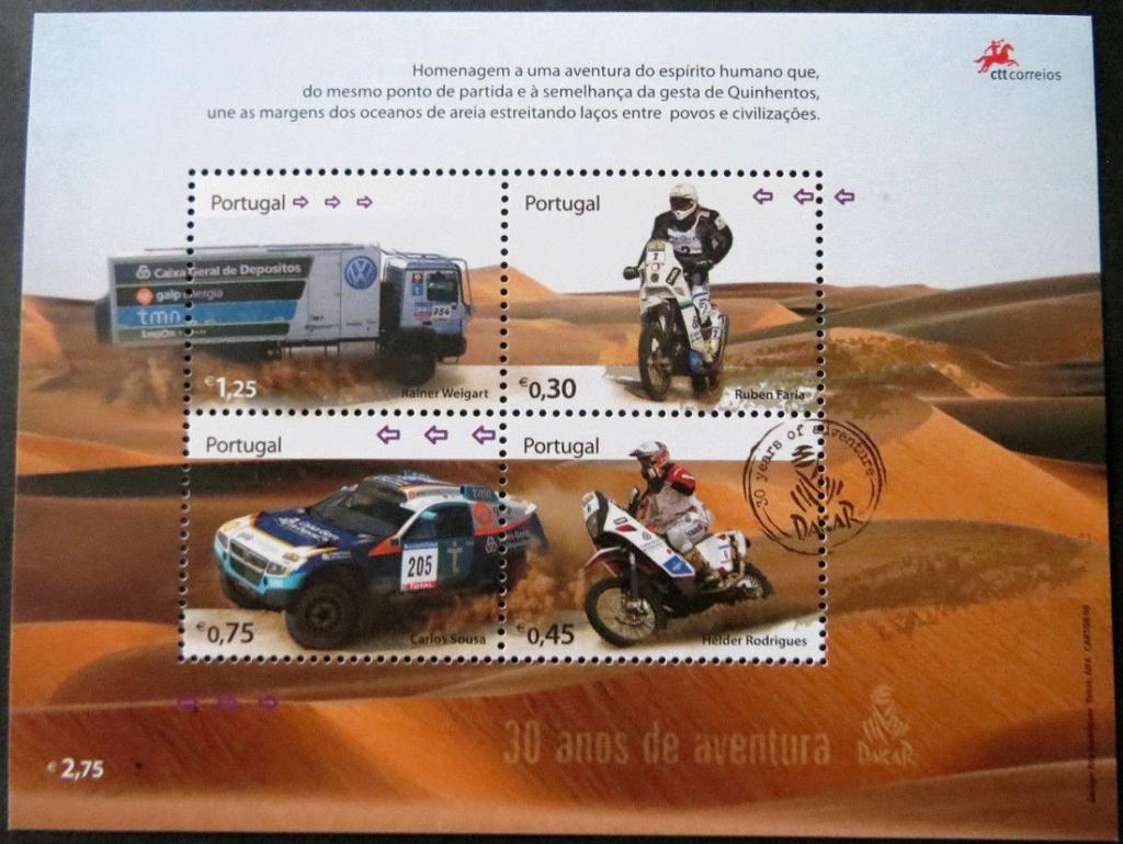 Rallye Dakar findet ab dem 3.1.21 statt Rallye10