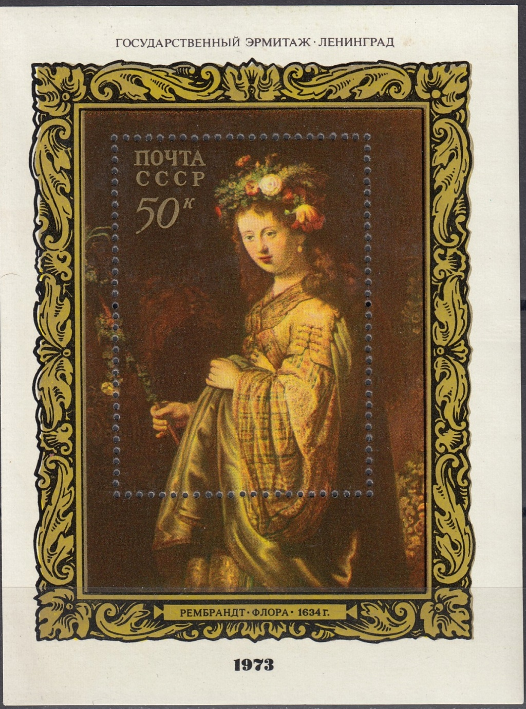 Rembrandt Rembr210