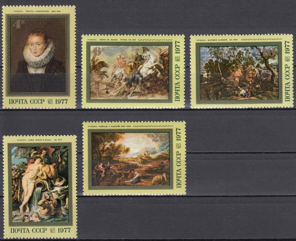 Gemälde von Rubens Rubens15