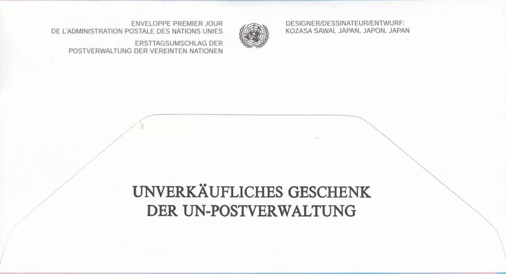 Vereinte Nationen (UNO) - Wien Unob10