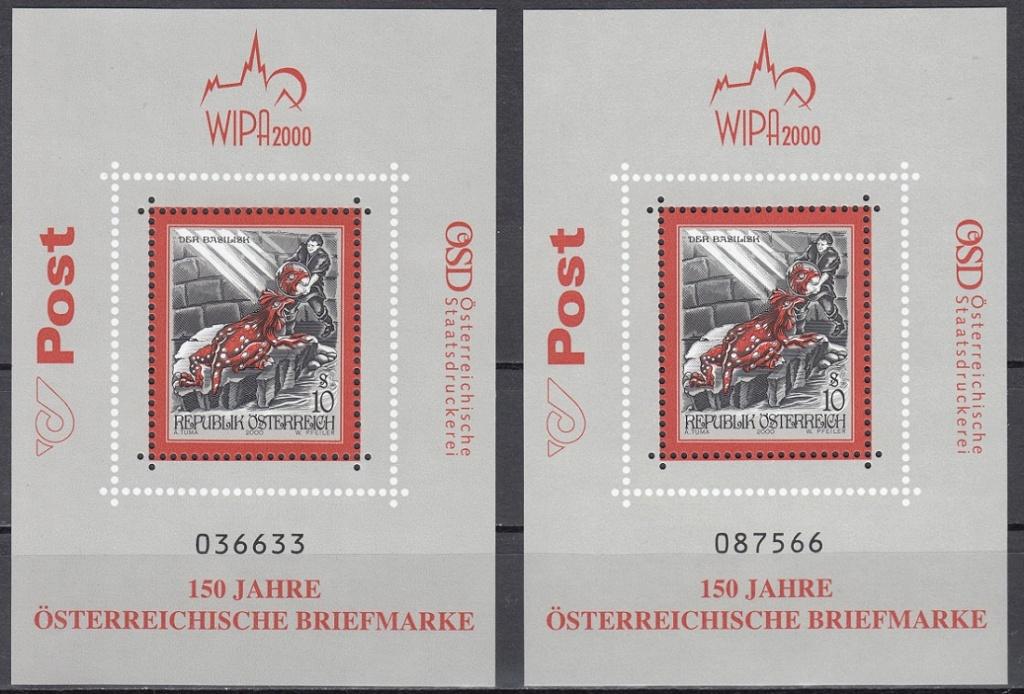 Die WIPA 2000 Wipa510