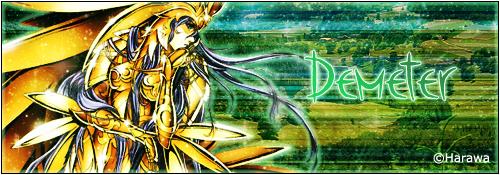 Dieux Damate10