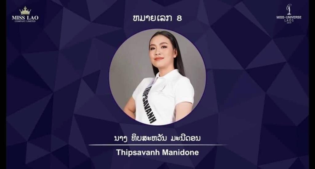 Miss Universe LAOS 2019 10219