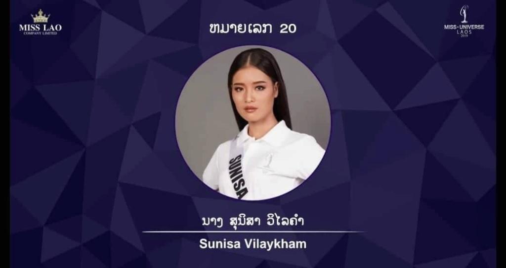 Miss Universe LAOS 2019 10220