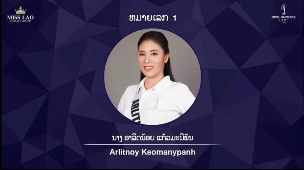 Miss Universe LAOS 2019 11498