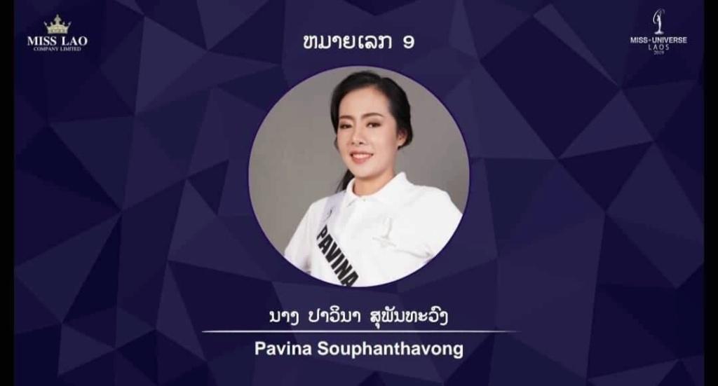 Miss Universe LAOS 2019 11499