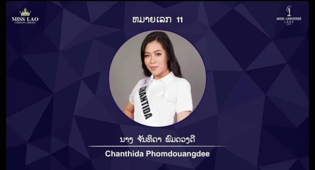 Miss Universe LAOS 2019 11500