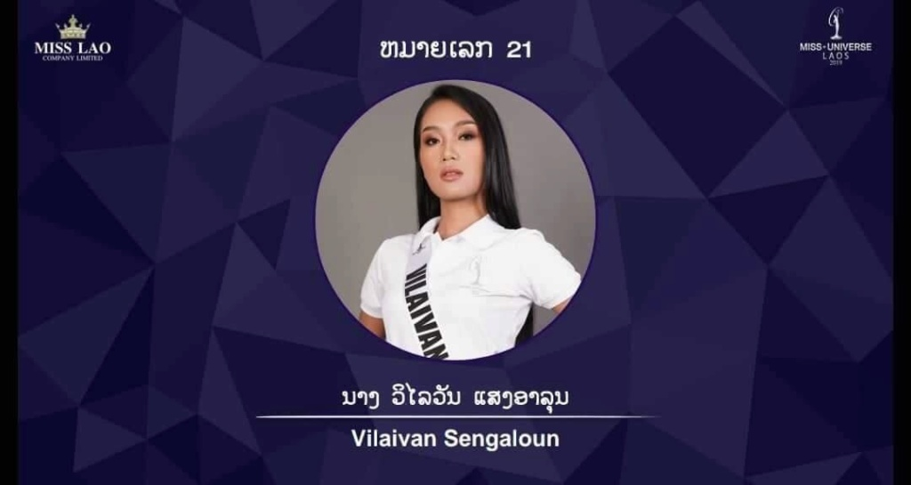 Miss Universe LAOS 2019 11501