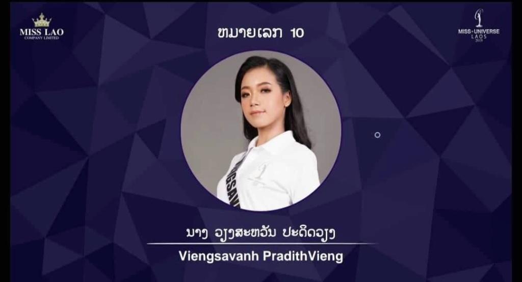 Miss Universe LAOS 2019 12138