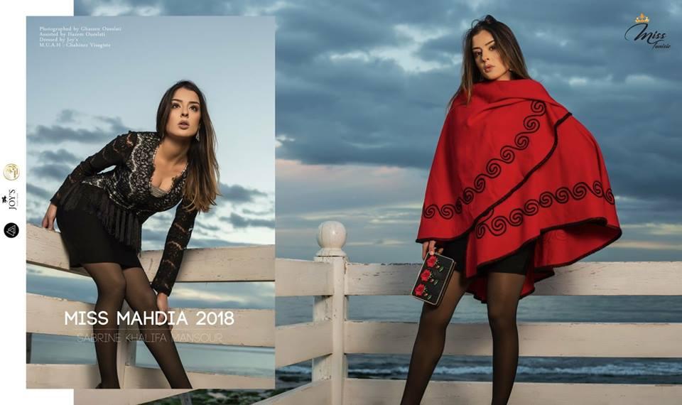 Miss Tunisia 2019 is Sabrine Khalifa Mansour  1692