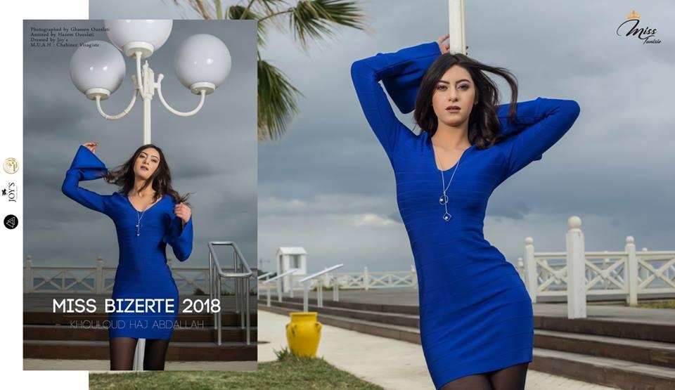 Miss Tunisia 2019 is Sabrine Khalifa Mansour  1696