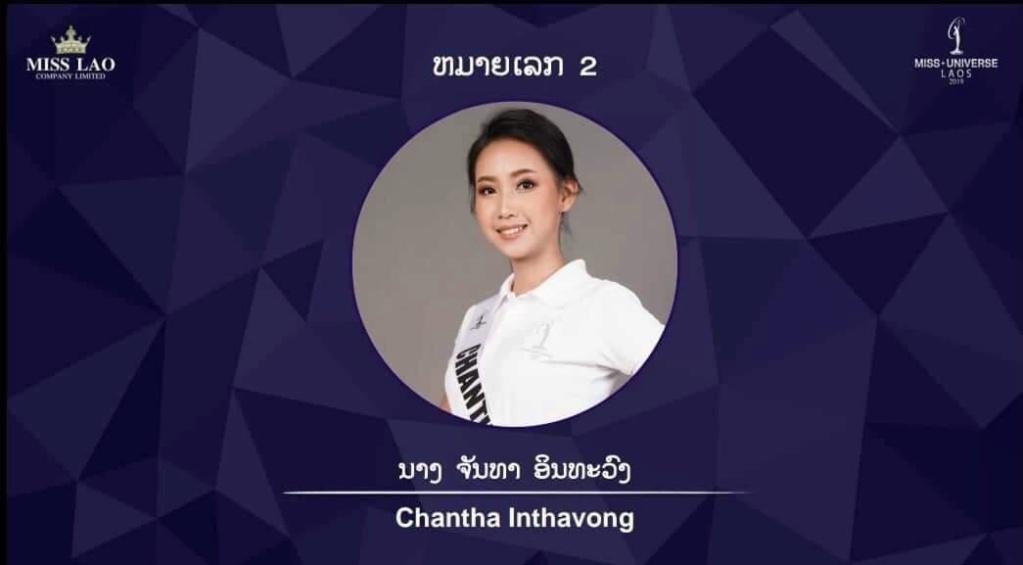 Miss Universe LAOS 2019 21163