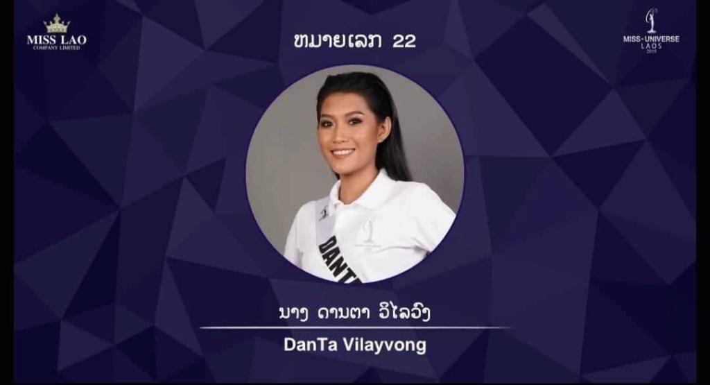 Miss Universe LAOS 2019 21165