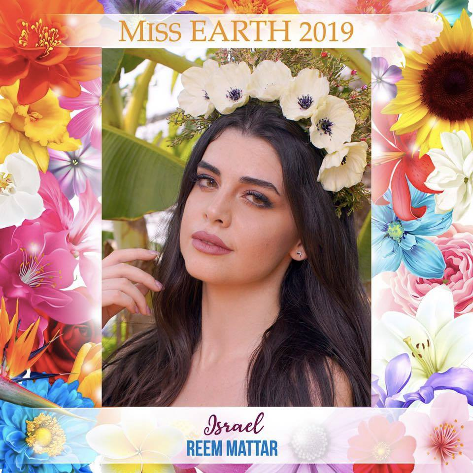 Road to MISS EARTH 2019 - COVERAGE - Page 3 21381