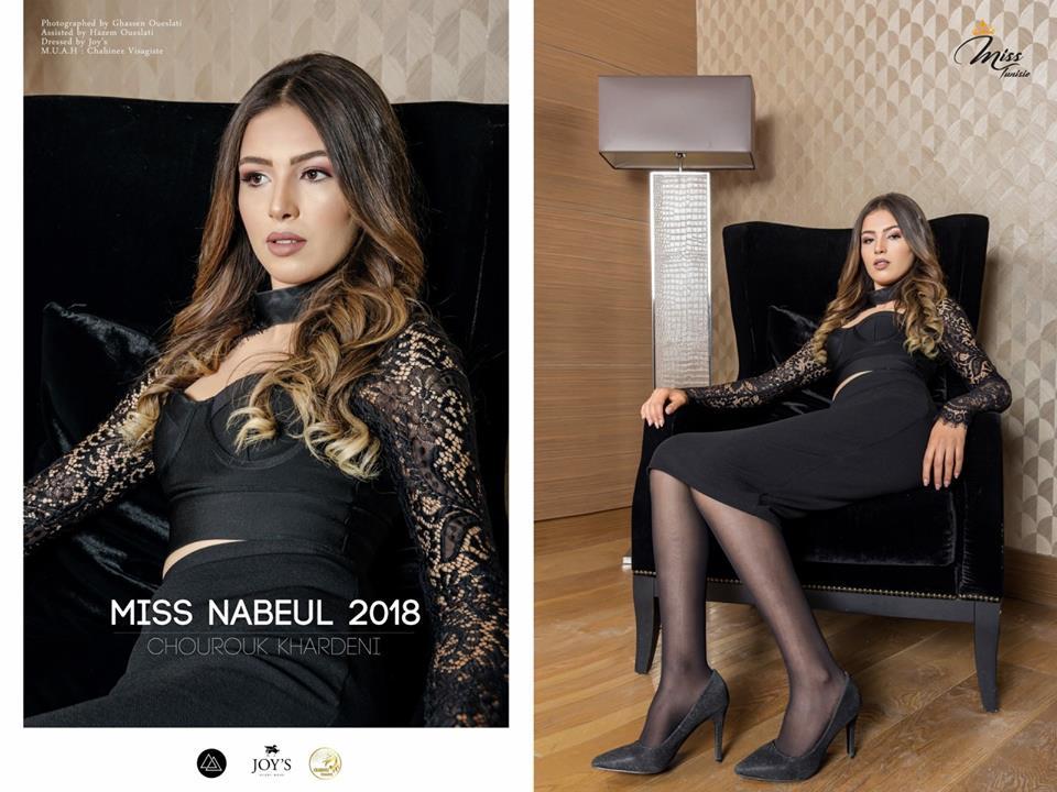 Miss Tunisia 2019 is Sabrine Khalifa Mansour  2491