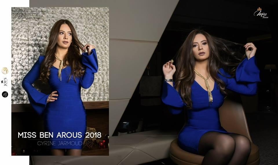 Miss Tunisia 2019 is Sabrine Khalifa Mansour  2500