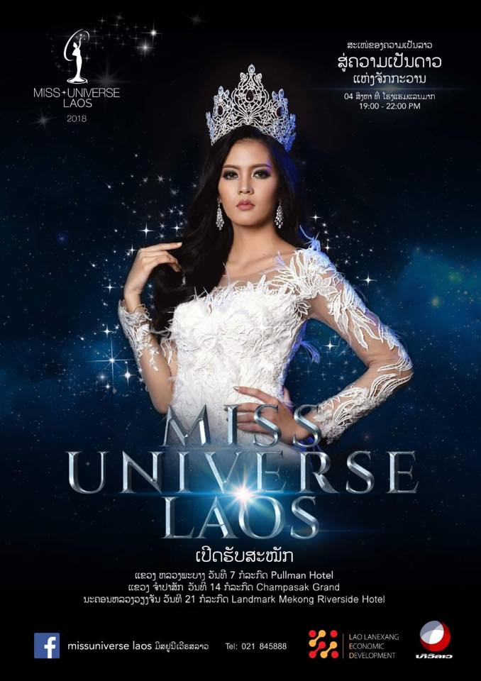 Road to Miss Universe LAOS 2018 35360010