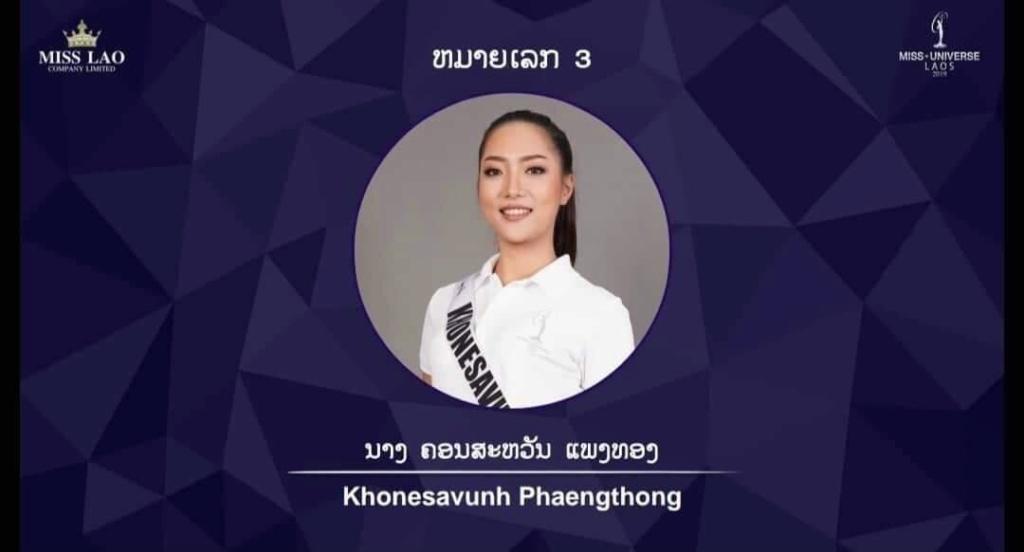 Miss Universe LAOS 2019 3961